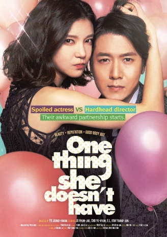 One_Thing_She_Doesn't_Have-[หนังอาร์เกาหลี-KOREAN-EROTIC]-[18+]
