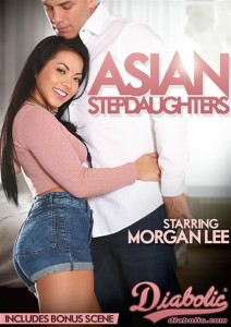 Asian Stepdaughters 2016-[ฝรั่ง-INTER-EROTIC]-[20+]