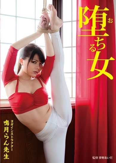 JAV MYMN-012 – FALL WOMAN YOGA INSTRUCTOR NATSUKI ORCHID TEACHER-[หนังโป้AV-JAPANESE-AV]-[20+]