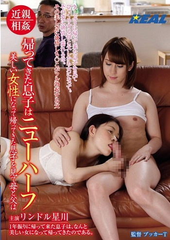 JAV XRW-194 – INCEST BACK HOME HAVE BEEN MY SON SAW THE SON CAME HOME TRANSSEXUAL BEAUTIFUL WOMAN MOTHER AND FATHER RINDORU HOSHIKAWA