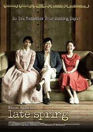 Late Spring (2014)