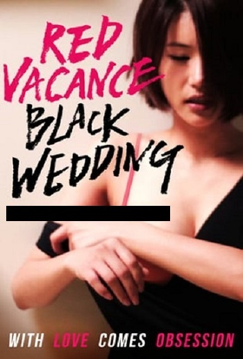 Red Vacance Black Wedding [2011]