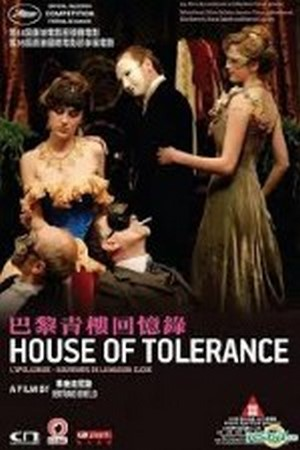 House of Tolerance 2011