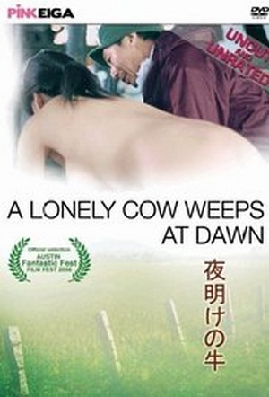 A Lonely Cow Weeps At Dawn 2003