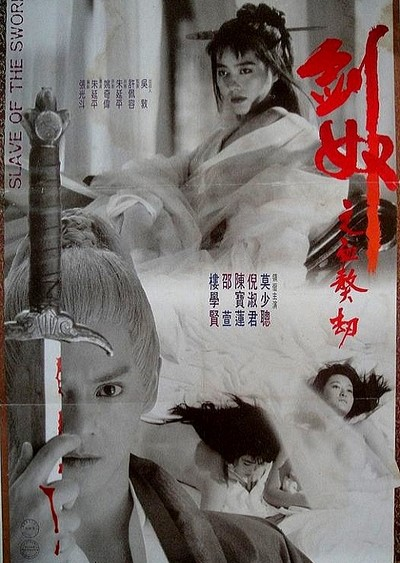 Slave of the Sword 1993